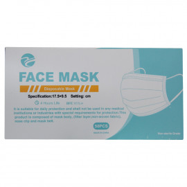 Protective facial mask 50 u. BFE 95% 3 layers 40 packs.